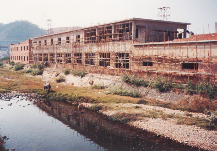 Construction of MEC own Factory